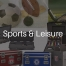 sports-and-leisure